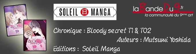 Bandeau de l'article Bloody Secret T1&2